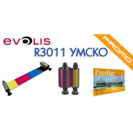 Evolis Pebble ruban NP YMCKO 200 cartes